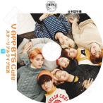 K-POP DVD/BTS 防弾少年団 V LIVE Cut-8(日本語字幕あり)/防弾少年団 バンタン ラップモンスター シュガ ジン ジェイホープ ジミン ブィ ジョングク KPOP