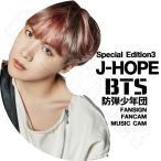 K-POP DVD/BTS J-Hope Special Edition 3★Fansign Fancam Music Cam/防弾少年団 バンタン少年団 ジェイホープ KPOP DVD