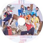 K-POP DVD/BTS COMEBACK SHOW (2017.09.21)(日本語字幕あり)/防弾少年団 バンタン少年団 シュガ ジン ジェイホープ ジミン ブィ ジョングク ラップ..