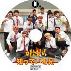 K-POP DVD/BTS 知っている兄 (2017.09.23)(日本語字幕あり)/防弾少年団 バンタン少年団 ラップモンスター シュガ ジン ジェイホープ ジミン ブィ ジョングク