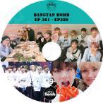 K-POP DVD/BTS BANGTAN BOMB 9(EP361-EP380) BTS爆弾 (日本語字幕なし)/防弾少年団 ラップモンスター シュガ ジン ジェイホープ ジミン ブィ ジョングク