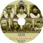 K-POP DVD/BTS 防弾少年団 COUNTDOWN(2017.10.12)(日本語字幕あり)/防弾少年団 バンタン ラップモンスター シュガ ジン ジェイホープ ジミン ブィ ジョングク