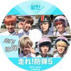 K-POP DVD/BTS 走れ!防弾 5 (EP26-EP30)(日本語字幕あり)/防弾少年団 バンタン少年団 ラップモンスター シュガ ジン ジェイホープ ジミン ブィ ジョングク