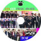 K-POP DVD/BTS 2017 MUSIC AWARD CUT-MAMA KBS MBC SBS GDA Seoul Awards 他/防弾少年団 バンタン ラップモンスター ジン ジミン ブィ ジョングク..