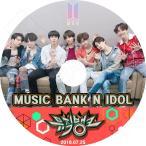 K-POP DVD/BTS 防弾少年団 Music Bank N IDOL (2018.07.25)(日本語字幕あり)/防弾少年団 ラップモンスター シュガ ジン ジェイホープ ジミン ブィ..