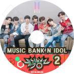 K-POP DVD/BTS 防弾少年団 Music Bank N IDOL #2 (2018.08.08)/防弾少年団 ラップモンスター シュガ ジン ジェイホープ ジミン ブィ ジョングク