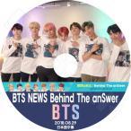 K-POP DVD/BTS NEWS Behind The anSwer (2018.08.29)(日本語字幕あり)/防弾少年団 ラップモンスター シュガ ジン ジェイホープ ジミン ブィ ジョングク