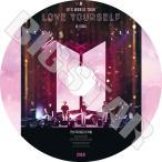 K-POP DVD/BTS LOVE YOURSELF IN SEOUL(2019.01) BTS WORLD TOUR(日本語字幕なし)/防弾少年団 シュガ ジン ジェイホープ ジミン ブィ ジョングク..
