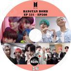 K-POP DVD/ BTS BANGTAN BOMB 16 (EP531-EP560)(日本語字幕なし)/ 防弾少年団 ラップモンスター シュガ ジン ジェイホープ ジミン ブィ ジョングク