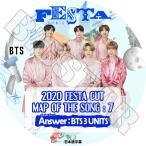 K-POP DVD/ BTS 2020 FESTA CUT MAP OF THE SONG :7 ANSWER:BTS 3 UNITS(日本語字幕あり)/ 防弾少年団 RM シュガ ジン ジミン ブィ ジョングク..