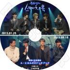 K-POP DVD/ユ・ヒヨルのスケッチブック CNBLUE 編 (2