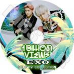 K-POP DVD/EXO SOLO PV COLLECTION/エクソ スホ チャンヨル ベクヒョン ディオ シウミン チェン カイ セフン KPOP
