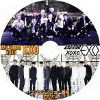 K-POP DVD/EXO 熱い瞬間 XOXO EP1-EP4完(日本語字幕あり)/エクソ スホ チャンヨル ベクヒョン ディオ シウミン チェン カイ セフン KPOP
