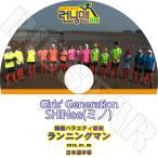 ショッピングGG K-POP DVD/少女時代 SHINeeミノ ランニングマン (2015.07.05)(日本語字幕あり)/GIRLS GENERATION SHINeeミノ Running Man/SNSD SHINee ミノ DVD