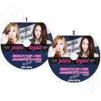 ショッピングGG K-POP DVD/JESSICA&KRYSTAL EP1-EP10完 SET(2枚)(日本語字幕あり)/少女時代 ジェシカ F(x)エフエックス クリスタル KPOP