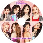 K-POP DVD/少女時代 BEST PV COLLECTION★Holiday All Night Lion Heart Party/GIRLS GENERATION テヨン サニー ティファニー ヒョヨン ユリ スヨン ユナ..