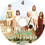 ショッピングGG K-POP DVD/少女時代 Girl`s Forest #4(EP37-EP48)(日本語字幕あり)/少女時代 GIRLS GENERATION テヨン サニー ヒョヨン ユリ ユナ DVD