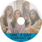 K-POP DVD/Girls Day 2017 PV&TV セレクト★I`ll Be Yours Ring My Bell Hello Bubble I Miss You Darling/Girls Day ガールズデー ソジン ユラ ミナ ヘリ