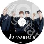 K-POP DVD/IKON 2018 PV&TV セレクト★Rubber Band Love Scenario Bling Bling B-Day WYD My Type Dumb&Dumber What's Wrong Rhythm Ta Apology..
