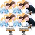 K-POP DVD/不埒な同居 iKON (EP1-EP4)(4枚)(日本語字幕あり)/IKON アイコン BOBBY ボビー ジンファン ジナン