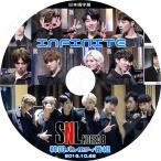 K-POP DVD/INFINITE SNL KOREA(2016.10.22)(日本語字幕あり)/INFINITE インフィニット ソンギュ ドンウ ウヒョン ホヤ ソンヨル エル ソンジョン KPOP