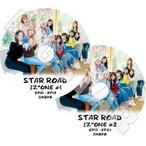 K-POP DVD/ IZONE STAR ROAD(2枚SET)(EP01-EP24)(日本