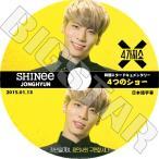K-POP DVD/SHINee 4つのショー JONG HYUN編 (2015.01.13)★SHINee  ジョンヒョン(日本語字幕あり)/Jonghyun DVD