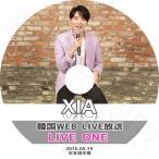 ショッピングJYJ K-POP DVD/XIA JUNSU LIVE ONE(2016.05.19)(日本語字幕あり)/ジェイワイジェイ シアジュンス KPOP