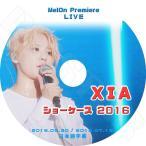 ショッピングJYJ K-POP DVD/XIA JUNSU SHOWCASE(2016.05.19/2013.07.15)(日本語字幕あり)/ジェイワイジェイ シアジュンス KPOP