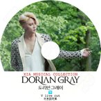 K-POP DVD/XIA JUNSU DORIAN GRAY XIA MUSICAL COLLECTION V Live(日本語字幕あり)/ジェイワイジェイ JYJ シアジュンス KPOP