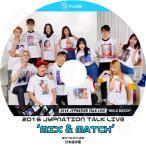 K-POP DVD/2016 JYP NATION TALK LIVE V LIVE (2016.07.25)(日本語字幕あり)/2PM GOT7 TWICE WONDER GIRLS KPOP