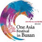 K-POP DVD/2016 Busan One Asia Festival/DIA LABOUM GIRLS DAY B1A4 BLOCK B SECHSKIES IOI T-ARA BAP LIN APINK INFINITE SNSD MFBT他