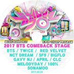 K-POP DVD/2017 Music Bank BTS Comeback Stage(2017.02.24)/BTS TWICE RED VELVET NCT DREAM SF9 CLC 他