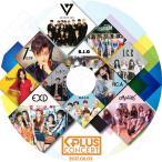 K-POP DVD/2017 K PLUS CONCERT in HANOI (2017.05.03)/EXID APINK SEVENTEEN Se7en Laboum I.C.E B.I.G NC.A MASC Halo 他