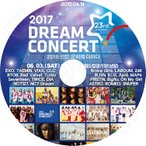 K-POP DVD/2017 DREAM CONCERT(2017.06.03)/EXO TAEMIN(SHINee) BTOB VIXX Seventeen TWICE 他