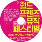 K-POP DVD/2017 WORLD FRIENDS MUSIC FESTIVAL (2017.06.14) EXO WJSN Hello Venus Oh My Girl B.I.G LABOUM 他/LIVE コンサート KPOP DVD