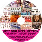 K-POP DVD/2017 GIRL`S COLLECTION/P.O.P real Girls Project Ina BABA Apple B Wassup idol School.. KPOP DVD