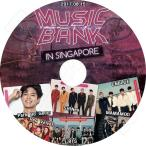 K-POP DVD/2017 MUSIC BANK in シンガポール(2017.08.15)/BTS SHINee CNBLUE Red Velvet MAMAMOO Park Bo Geom