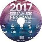 K-POP DVD/2017 Korea Music Festival(2017.10.08)/EXO-CBX Winner NCT127 B1A4 BTOB TWICE BlackPink RedVelvet EXID Apink 他