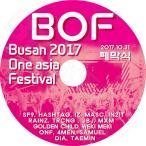 K-POP DVD/2017 Busan One Asia Festival閉幕式(2017.10.31)/TAEMIN SAMUEL SF9 JBJ MXM WEKI MEKI DIA 他