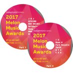 K-POP DVD/2017 Melon Music Awards Part 1-2SET(2枚)(2017.12.02)/Gfriend Red Velvet Wanna One Winner JBJ IU Hyun A TWICE BTS EXO Park Hyoshin 他
