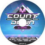 K-POP DVD/M COUNTDOWN in TAIPEI (2018.07.12)/WANNA ONE SUNMI PENTAGON MOMOLAND ASTRO 他