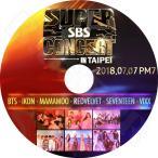 K-POP DVD/2018 SBS SUPER CONCERT (2018.07.07)/BTS IKON MAMAMOO RED VELVET SEVENTEEN VIXX 他