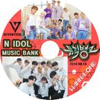 K-POP DVD/Music Bank N IDOL Seventeen / Wanna One (2018.08.15)/SEVENTEEN セブンティーン セブチ WANNA ONE ワナワン KPOP DVD