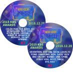 K-POP DVD/2018 KBS AWARDS(2枚SET)(2018.12.28)/BTS EXO TWICE WANNA ONE REDVELVET GFRIEND 他