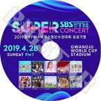 K-POP DVD/2019 SBS SUPER CONCERT(2019.04.28)/BTS TWICE IZONE MOMOLAND TXT THE BOYZ 他