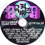 K-POP DVD/MUSIC BANK 2019 上半期決算(2019.06.28)/SEVENTEEN REDVELVET IZONE STRAY KIDS SF9 FROMIS9 他