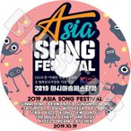 K-POP DVD/2019 ASIA SONG FESTIVAL(2019.10.19)/ATEEZ DREAM CHATCHER THE BOYZ ITZY STRAY KIDS N FLYING 他