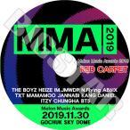 K-POP DVD/2019 MELON Music Awards Red Carpet(2019.11.30)/BTS KANG DANIEL ITZY MAMAMOO AB6IX THE BOYZ 他