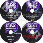 K-POP DVD/2019 Mnet Asian Music Awards(4枚SET)(2019.12.04)/BTS TWICE SEVENTEEN MONSTA X 他
